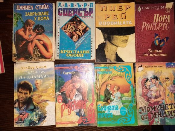 продаввам любовни романи