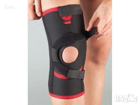 Неопренова наколенка със стабилизация на пателата (капачката на коляно