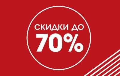Страхование РОССИЙСКИХ АВТО без переплат 24/7