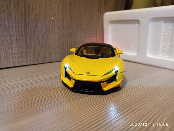 Machetă Lykan Hypersport