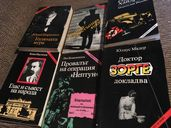 """6 книги за 42 лв днес от поредица """"Архивите са живи"""""""