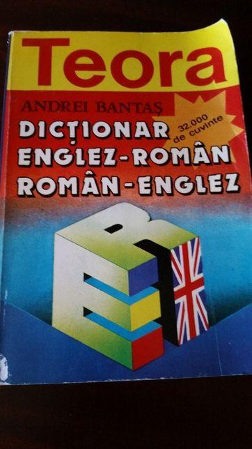 Dictionar englez-roman, roman-englez, 1996