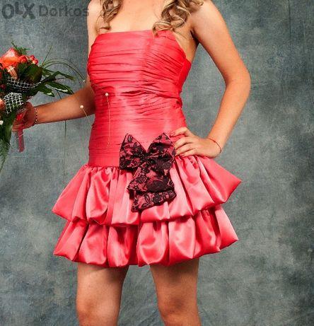 Aбитуриентска рокля