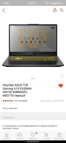 Продам игровой ноутбук асус