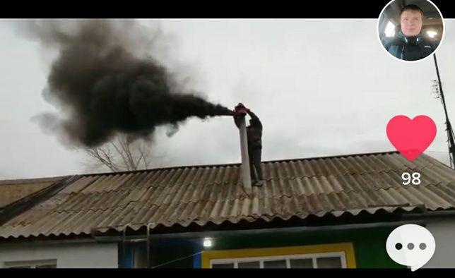 Чищу дымоходы ...