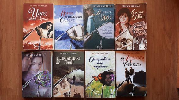 Художествена литература, Психология, списания