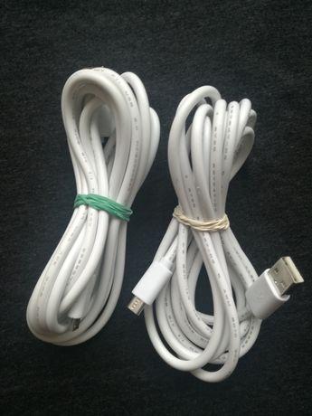 Cablu încărcare mini usb 3m lungime