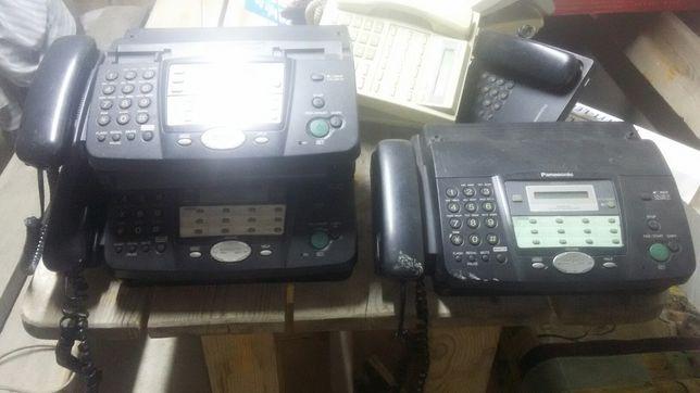 Факс телефон 70
