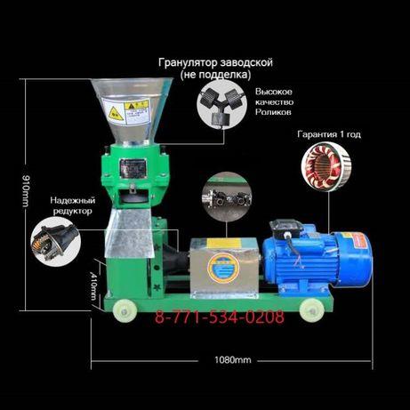 Гранулятор корма животным (сертифицированный завод, гарантия качества)