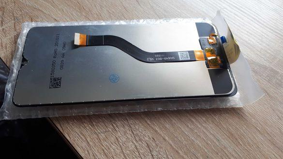 Оригинален дисплей SAMSUNG A20S(SM-A207F/SM-207G)