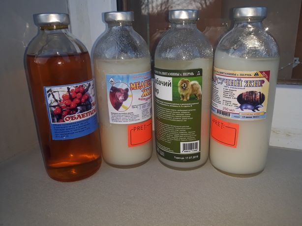Untura de bursuc / urs / ulei de catina  100 % BIO
