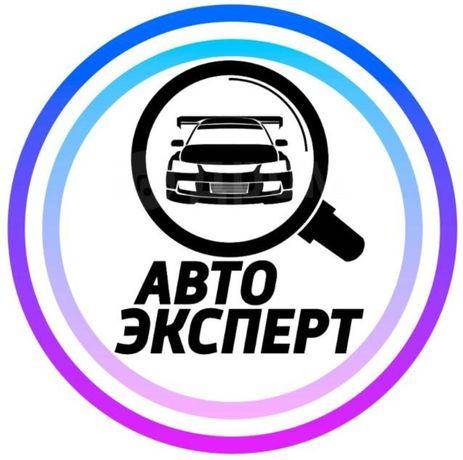 Автоэксперт проверка авто толщиномер