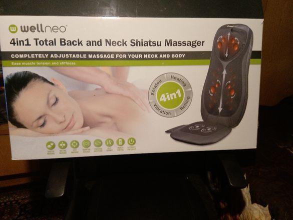 продавам шиацу месажор масажор 4 в 1