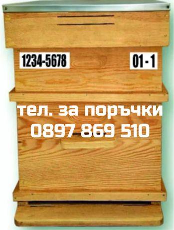 Регистрационни Табели За Кошери и Пчелини- Изработени на PVC плоскости