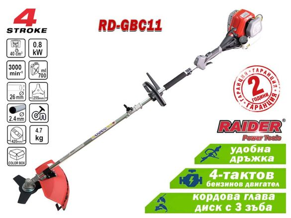 Коса бензинова / тример с нож и корда, 40 cm3, 0,8 кw, raider rd-gbc11