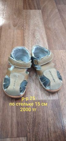 Продам кожаные сандали