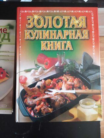 Книги по Кулинарии и Сервировки стола