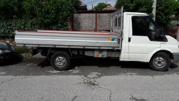 Предлагам Транспортни Услуги за Пловдив и Страната.