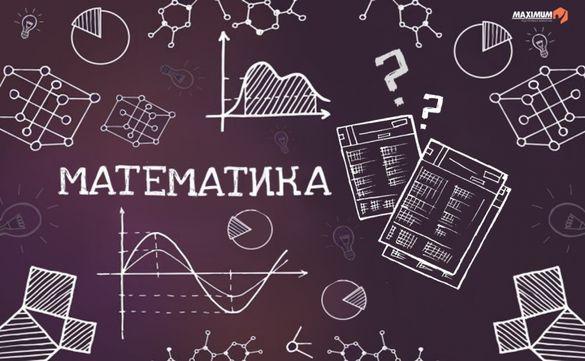 Уроци по математика за ученици от 5,6 и 7 клас