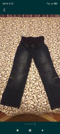 Брюки джинсы для беременных