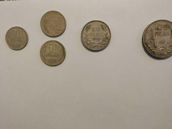 Стари монети