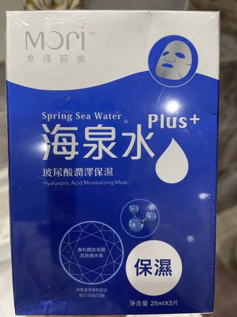 Тканевые маски Mori