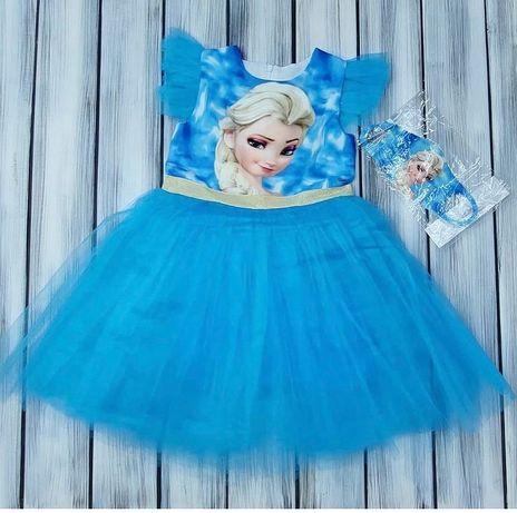 Эльза платье голубой и розовый с маской