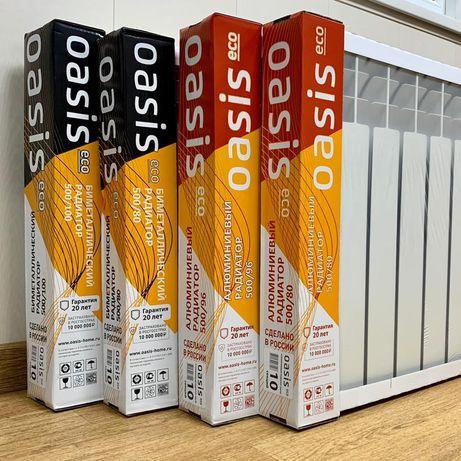 Российские алюм/бимет радиаторы отопления батареи в Костанае