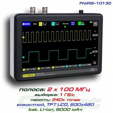 FNIRSI-1013D портативный осциллограф 1 х 100МГц