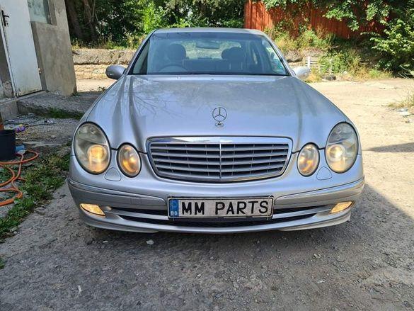 Mercedes W211 E270CDI 170кс автоматик седан НА ЧАСТИ!