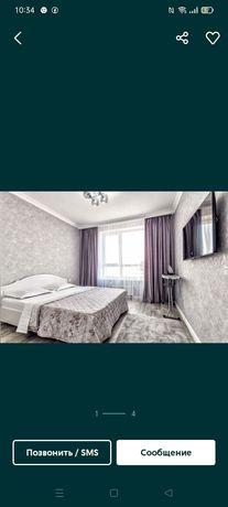 2комнатрая квартира чистая,уютная ,на ночь,по часам