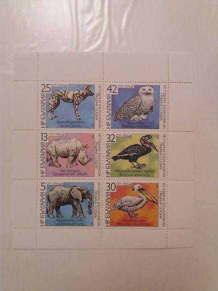 Серия 3686-3691 - 100 г. зоологическа градина в София