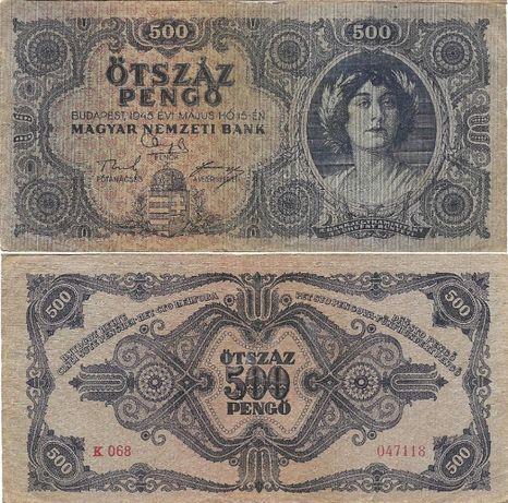 Super bancnota maghiara din anul 1945 dupa al doilea razboi mondial