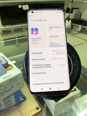 Xiomi Mi 10 8/128Gb/Телефон в бронепленке