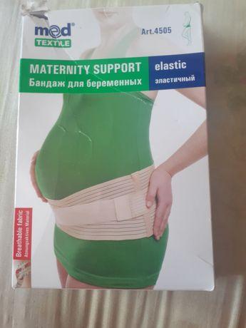 Бандаж для беременных р L 6000т,памперс для взрослых 1шт р L 500т