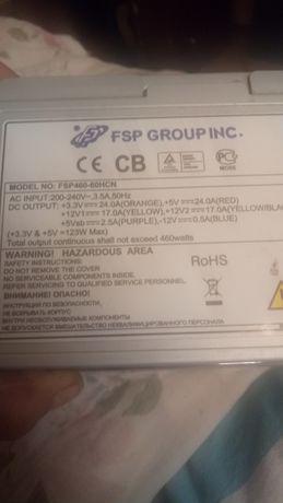 Блок питания 450w и жосткий диск toshiba 500gb