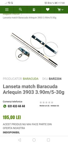 Lanseta pluta match 3.9m + mulineta