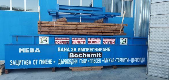 импрегнация на дървен материал за покриви плевен