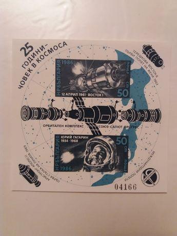 Пощенска марка - 3501, 25г.човек в космоса блок номериран неназъбена