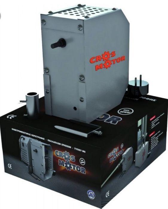 Motor Profesional Cros Motor pentru PROTAP, 220V/135W, 18 RPM Ploiesti - imagine 1