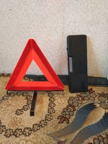 Аварини Триъгълници 3 бр