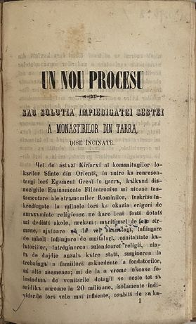 Carti vechi colegate Rosetti Aricescu
