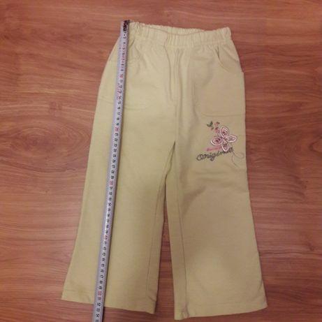 Детски панталон и клин