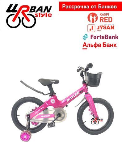 Велосипед. Велосипеды . Детские велосипеды . Рассрочка от 3 мес