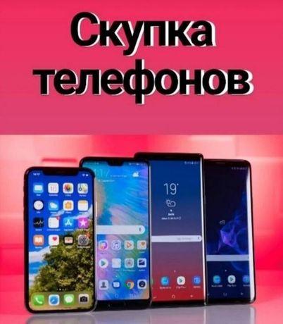 Телефоны только рабочие
