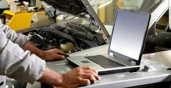 Компютърна диагностика четене и триене на грешки на автомобили