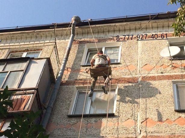 Высотные работы . Альпинисты . Ремонт балконов и крыш. Утепление швов