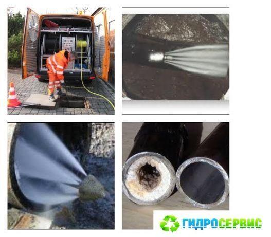 Гидродинамическая промывка канализации. Прочистка канализации в Алматы