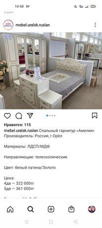 Продам спальный гарнитура