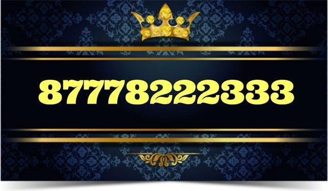 Продам VIP номер,чистый,подробности по телефону или ватсап!